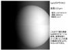 「あかつき」から金星の画像が届く 軌道投入成功後、初の撮影