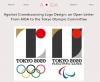 """米グラフィックデザイン団体、五輪エンブレム公募に苦言 デザイナーの""""ただ働き""""と対価の低さ批判"""