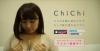 日本は大丈夫か?スマホを胸に挟むだけでカップ数がわかるアプリ「ChiChi」が話題