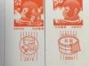昨年に引き続き、日本郵政の年賀状に12年越しの演出が仕込まれていた!