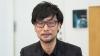 「珍遊記」特報映像公開、松山ケンイチが見事な脱ぎっぷりを披露