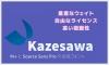 日本語の無料フォントのまとめ -2015年にリリースされたひらがな・カタカナ・漢字が使えるフリーフォント