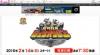 次のスーパー戦隊は「動物戦隊ジュウオウジャー」! 2月14日スタート