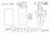 奈良の常識「マラソンタオル」がTwitterで話題に 奈良「えっ全国じゃないの?」他県「なにそれ天才か」