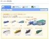 たくさん作って並べたい! 新幹線や蒸気機関車などJR西日本のペーパークラフトがクオリティ高いぞ!