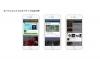 Facebook、オーディエンスネットワークをモバイルウェブへ拡大~日本はNTTドコモが参画