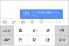 Facebookの「ライブ動画」、日本でも一部ユーザーで利用可能に