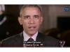 オバマ米大統領、コンピュータサイエンス教育に40億ドル投入を計画