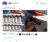自販機から「焼肉のたれ」が出たはデマ 管理している会社が事実無根と警告