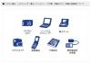 リチウムイオン電池の旅客機輸送が禁止に 4月1日から