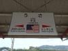 宇佐駅の駅名標がアメリカ国旗なのはJR職員の遊び心から 担当者「狙っていきました」