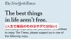 ついにニューヨーク・タイムズが広告非表示ユーザーに対して記事を非表示に