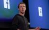 フェイスブックが社員に約450億円のボーナスを支給。1人あたり約1億2500万円