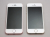 見分けがつかない「iPhone SE」と「5s」を見分けるたった1つの方法