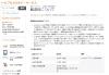 Amazon.co.jp、「全商品送料無料」が終了 2000円未満は送料350円に