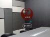 JAL、アジア初「HoloLens」を活用した業務用プロトタイプ発表--よりリアルなコックピット再現し訓練へ