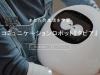 DMM、タマゴ型の見守りロボット「Tapia」を6月に発売へ--9万8000円