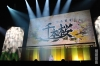 中村獅童と初音ミクが魅せた! ニコニコ超会議「超歌舞伎」は絢爛豪華!
