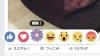 Facebook、母の日限定アクション「感謝」とメッセージのデコレーション機能が追加