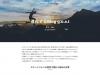 デザイン性の高いブログを直感的に作成--KDDIウェブが新サービス、海外展開も
