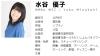 【訃報】「ちびまる子ちゃん」お姉ちゃん役や「ブラック・ジャック」ピノコ役の声優・水谷優子さん死去