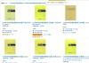 【朗報】Amazonで送料無料となる裏ワザが発見される