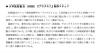 NHK「ブラタモリ」制作スタッフが「測量の日」功労者に 国土地理院が表彰を決定