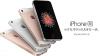 iPhone以外も「iPhone」と名乗ってよいというとんでもない判決を中国の裁判所が下す