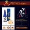 「ドラクエ」の日本酒「そして伝説へ…」発売! 命名は堀井雄二、スライムの木升もセット