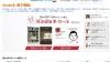 【緊急速報】Amazon、一年ぶりに待望の「Kindle本半額セール」を開催。祭りキタ━━━━(゚∀゚)━━━━!!
