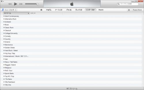 iTunesラジオ